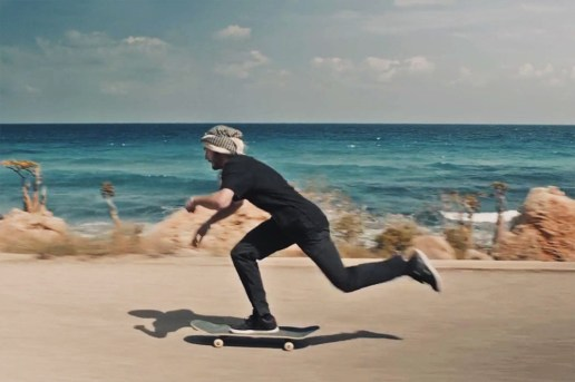 Skateboarding Around the Arabian Peninsula