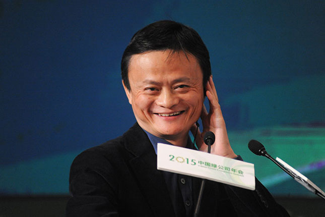 Web Commerce Giant Alibaba Set to Launch a New Music Division