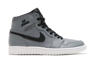 "Air Jordan 1 Retro High Rare Air ""Cool Grey"""