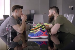 Banned by the NBA - The Shoe Technology of APL (Ep.1)