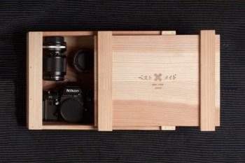 Best Made Co. Japanese Cedar Carpenter's Box