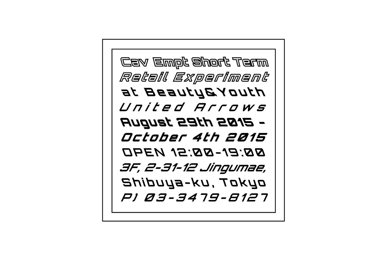 C.E Short Term Retail Experiment @ BEAUTY&YOUTH UNITED ARROWS