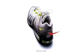 Nike Creates a Special Air Max 95 Hotline
