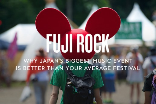Fuji Rock: Why Japan's Biggest Music Event Is Better Than Your Average Festival