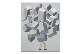 "Geoff McFetridge ""It Looks Like It Says"" Exhibition @ Joshua Liner Gallery"