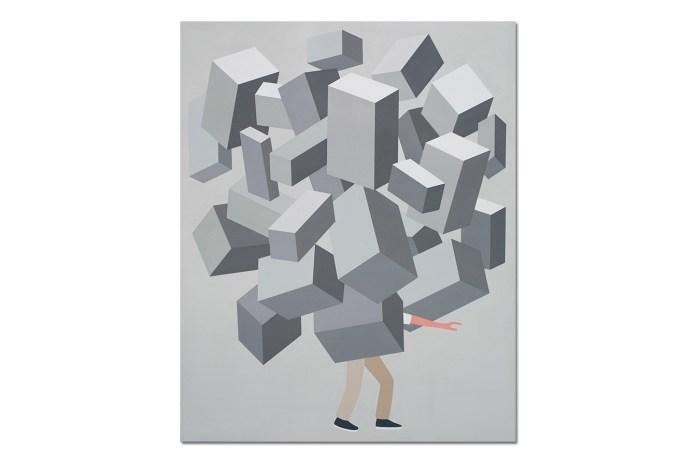 "Geoff McFetridge ""It Looks Like It Says"" Exhibition @ Joshua Liner Gallery"