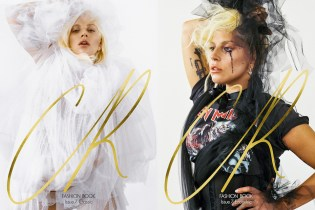 Lady Gaga and Lucky Blue Smith Cover 'CR Fashion Book' Shot by Bruce Weber