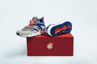 Limited Edt x PUMA Blaze of Glory Celebrates Singapore's 50th Year of Independence