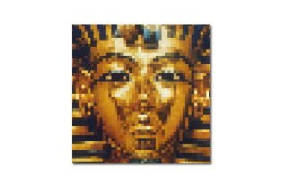 Listen to Lupe Fiasco's 'Pharaoh Height' Mixtape