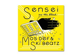 Mos Def – Sensei On The Block (Produced by Ski Beatz)