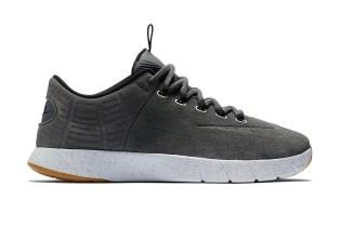 "Nike Lunar Hyperrev Low EXT ""Dark Grey"""