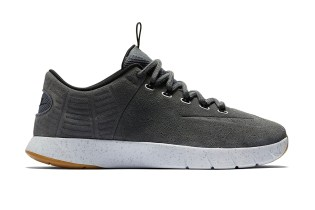 "Nike Lunar Hyperrev Low EXT ""Dark Grey"""