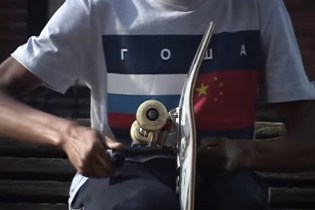 Notre x Gosha Rubchinskiy 2015 Fall/Winter Film by Naked Gallery