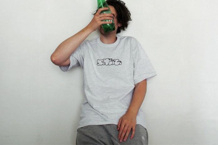 'SNEEZE' 2015 Summer Logo Tee