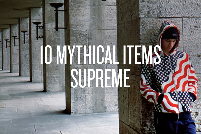 10 Mythical Items: Supreme