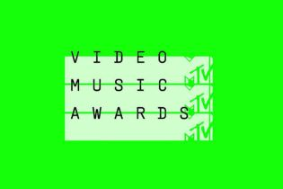 The Winners of 2015 MTV Video Music Awards