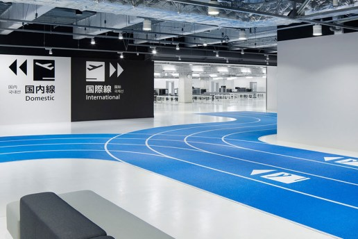 Tokyo's Newest Airport Terminal Is an Exercise in Low-Cost Minimalism