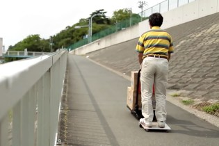 """Walkcar: """"The World's Smallest Electric Vehicle"""""""