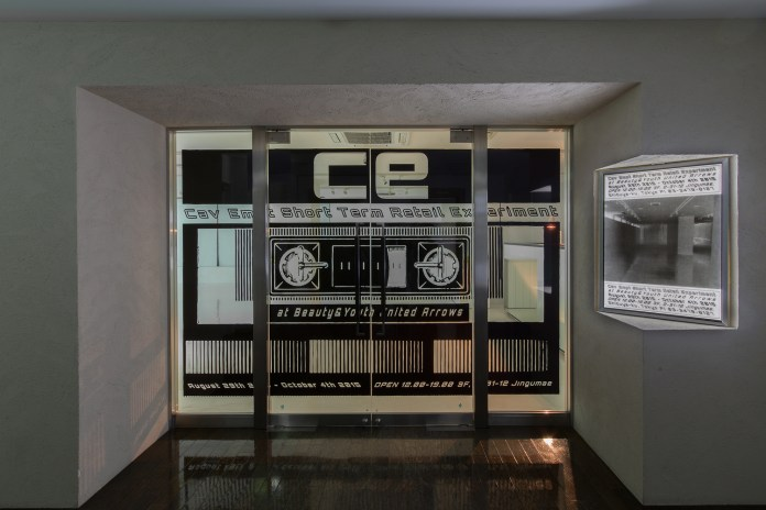 A Look Inside the C.E Short Term Retail Experiment @ BEAUTY&YOUTH UNITED ARROWS