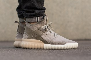"adidas Originals Tubular X ""Sesame"""