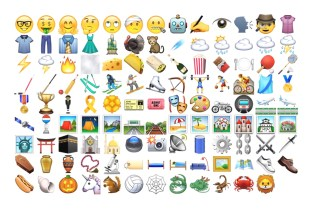 Here Are the New Emoji Found in iOS 9.1