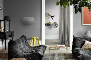 Bang & Olufsen Heightens Listening Experience With the Beoplay A6