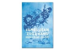 "James Jean ""Zugzwang"" @ Hidari Zingaro Gallery"