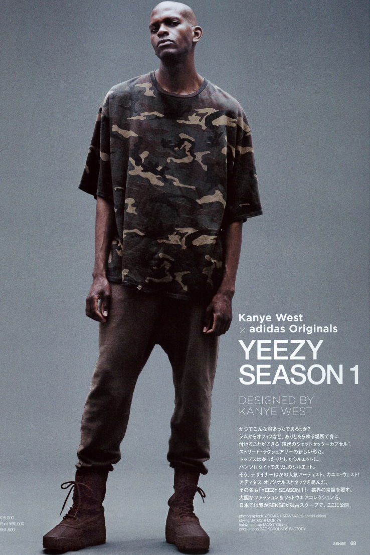 Kanye West x adidas Originals YEEZY Season 1 'SENSE' Editorial Including Pricing