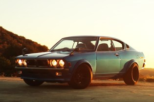 The Story Behind the Japanese Mitsubishi Colt Galant GTO