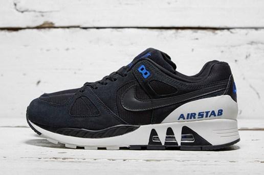 """Nike Air Stab """"Space Jam"""""""