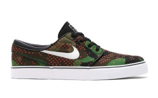 "Nike SB Stefan Janoski 2015 Holiday ""Camo"" Collection"