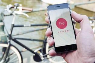 Pingbell Helps Find Your Bike