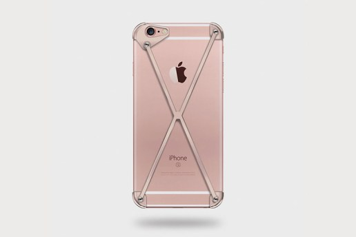RADIUS Rose Gold iPhone Case