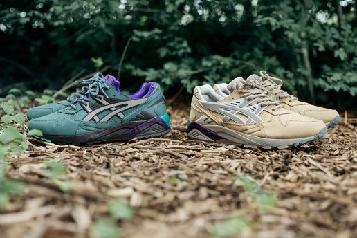 "size? x ASICS GEL-Kayano Trainer ""Trail"" Pack"