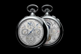 Vacheron Constantin Reference 57260 Pocket Watch