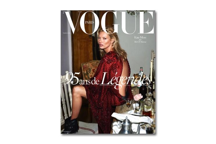 'Vogue Paris' Celebrates its 95th Anniversary