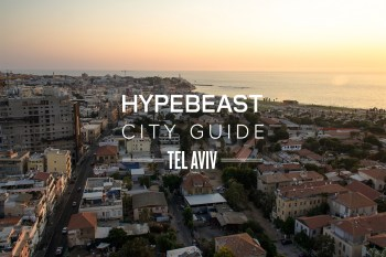 The City Guide to Tel Aviv