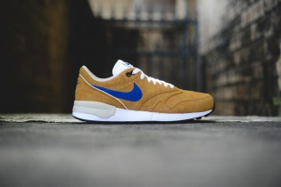 Nike Air Odyssey LTR Bronze/Varsity Royal