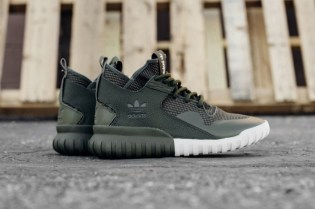 "adidas Tubular X ""Night Cargo"""