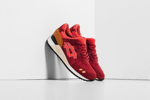 "ASICS 2015 ""Leaf"" Pack"