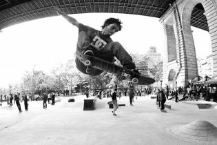 DC Celebrates Harold Hunter Day 2015