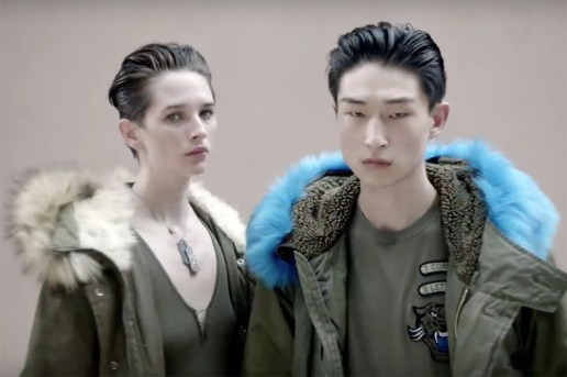 Diesel Fall/Winter 2015 Video Campaign