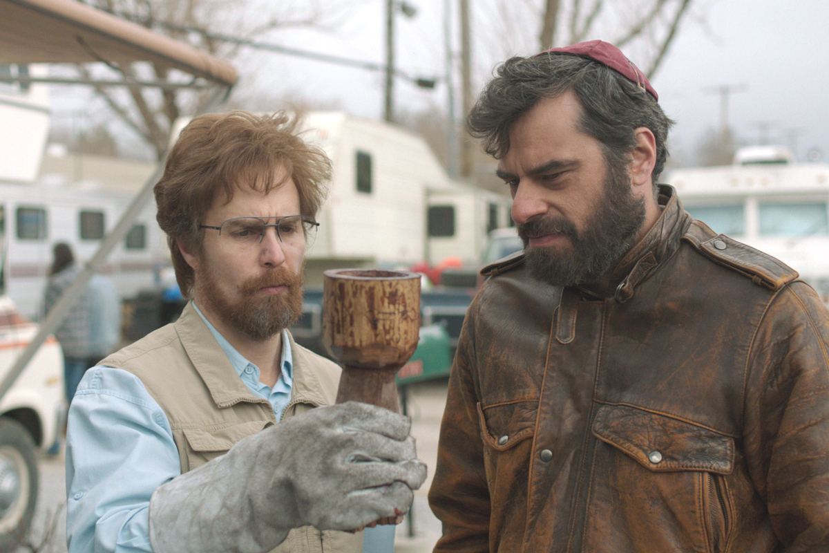 'Don Verdean' Official Trailer Starring Sam Rockwell and Danny McBride