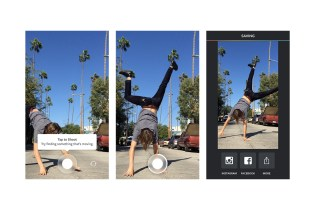 Instagram Introduces Boomerang