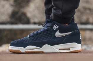 Nike Air Flight Squad Obsidian/White-Gum
