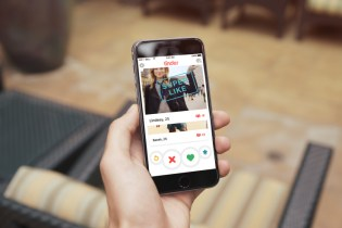 """Tinder's New """"Super-Like"""" Feature Shows Them How You Really Feel"""