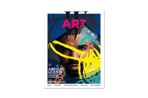 'W Magazine' Calls on Drake for Special Cover With KAWS