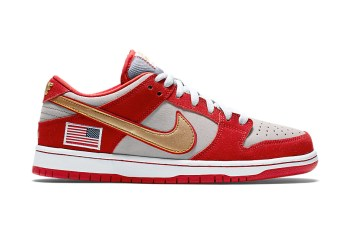 Commemorate the 1990 World Series With This Nike SB Dunk Collaboration