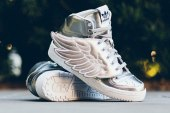 "adidas Originals by Jeremy Scott JS Wings ""Metallic Silver"""