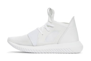 "adidas Originals Tubular Defiant ""White"""